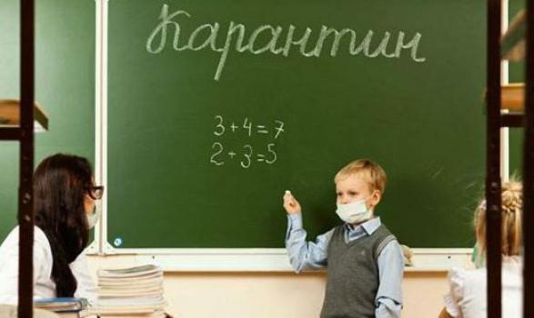 У Києві на карантин закриті 98 шкіл