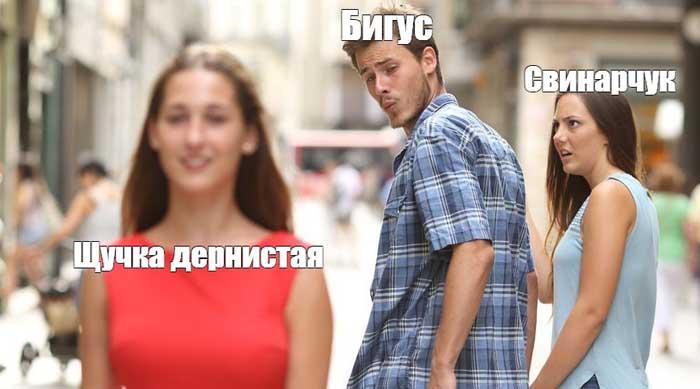Герпес при Гриппе и ОРВИ